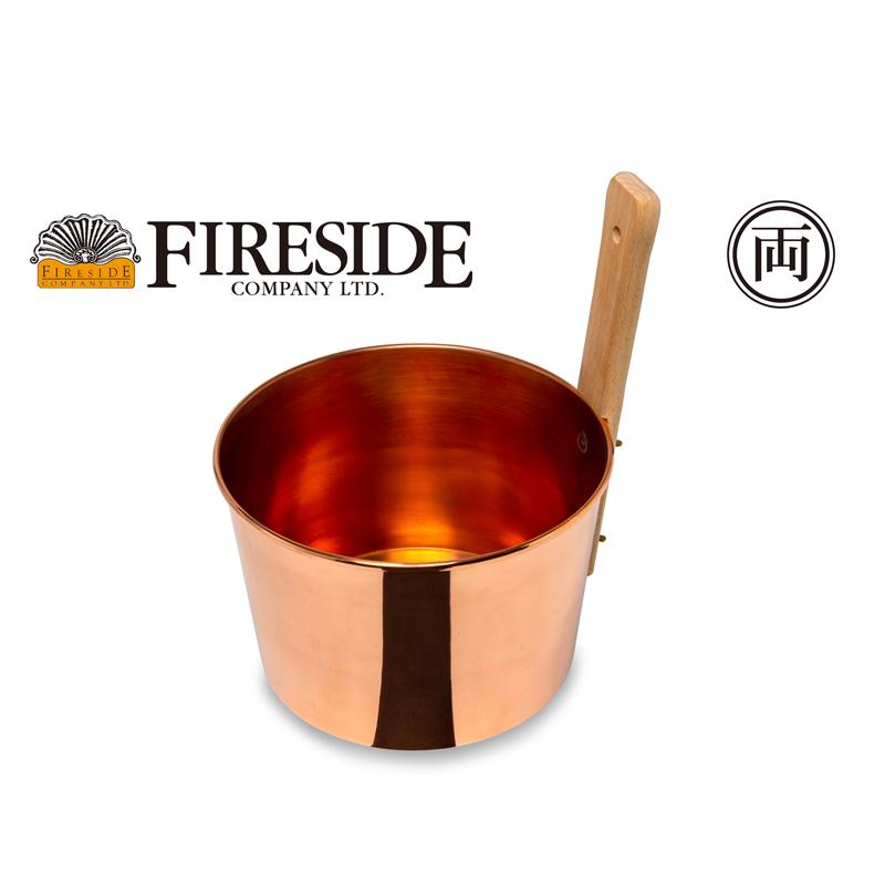 ファイヤーサイド コッパーロウリュ桶 20113 ロウリュサウナ専用 銅 日本製