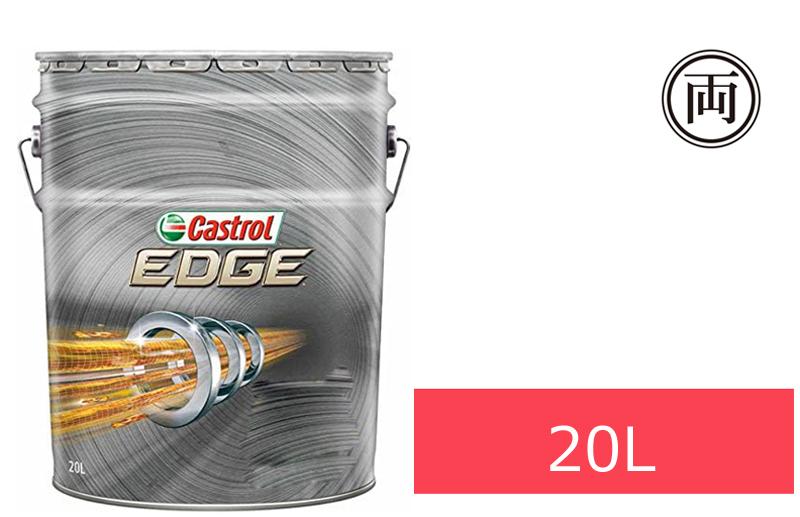 全合成油 Castrol EDGE 10W60 10W-60 SN 20L ペール缶 高性能 BMW M VW カストロール エンジンオイル