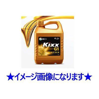 Kixx キックスモーターオイル G1 10W30 10W-30 20L KIXX G1 部分合成油 エンジンオイル スポーツ ガソリン車
