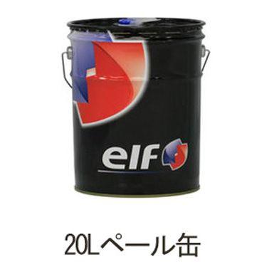 elf エルフ RR 10W55 10W-55 20L ペール缶 F1 F-1 スポーツカー ターボ車 NA車 スポーツ走行 サーキット レース NA-V10 全化学合成油 エンジンオイル