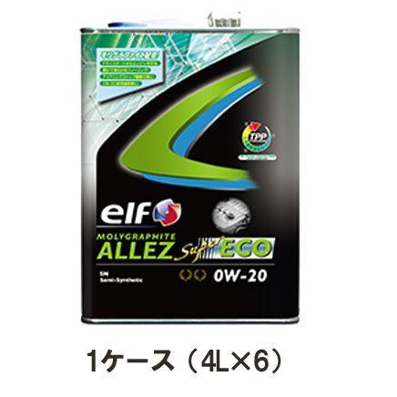 elf エルフ モリグラファイト アレ スーパーエコ 0W-20 0W20 4L 1ケース 4L×6 ハイブリッド車 アイドリングストップ車 部分合成油 エンジンオイル