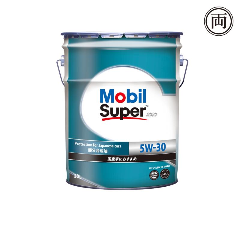 モービル Mobil スーパー2000 5W-30 5W30 SP/GF-6A 4L 1ケース 4L×6 5W-30推奨車 省燃費 ターボ車 部分合成油 エンジンオイル ガソリン車 ディーゼル車