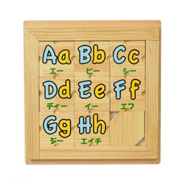 COTO-KITO 壁掛玩具 スライドパネル アルファベッド CG-0046 英語の勉強 子供用知育玩具 思考能力 遊ぶ 学び 触れる 好奇心 壁掛け玩具 木製手作り玩具 コトキト 代引き不可