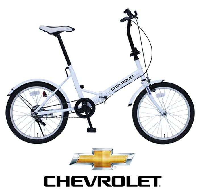 シボレー 折畳自転車 20インチ ホワイト MG-CV20E FDB20E シングルギア フレーム2重ロック ハンドル2重ロック 代引き不可
