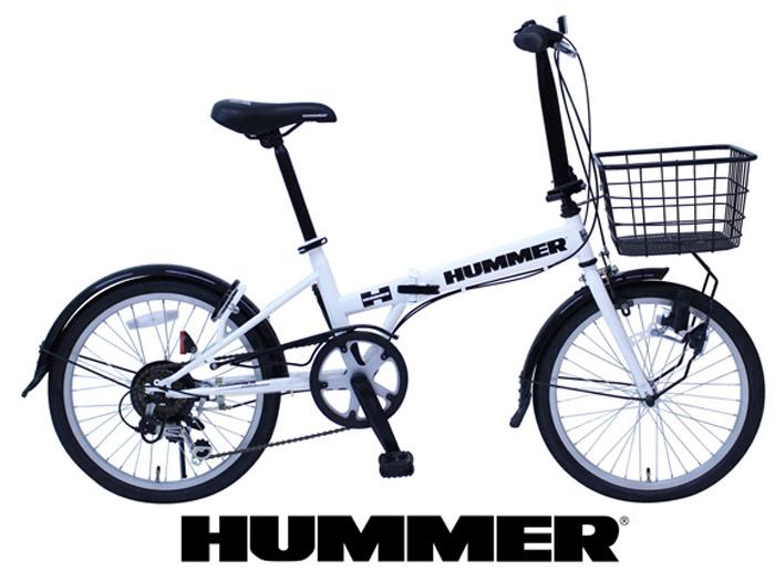 HUMMER ハマー 折畳自転車 20インチ MG-HM206F-RL FDB206SF ホワイト シマノ製6段変速機 持ち運び 自転車 サイクル