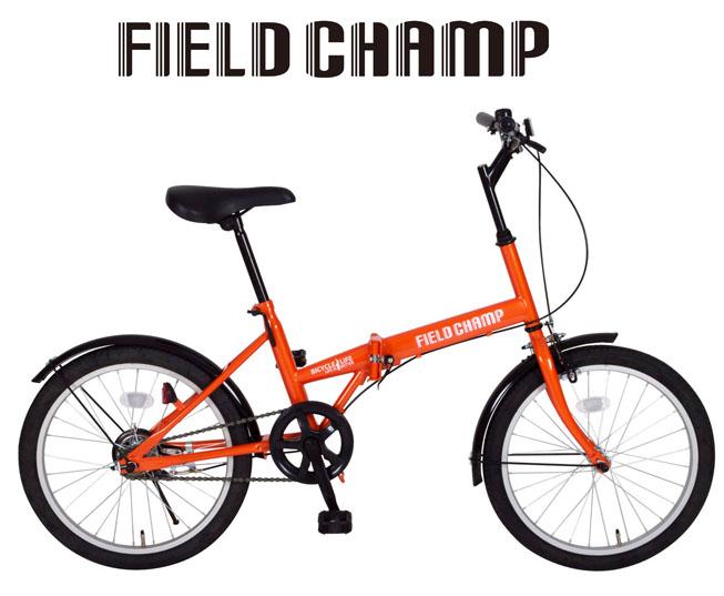 折畳自転車 20インチ MG-FCP20 FDB20 オレンジ シングルギア フィールドチャンプ