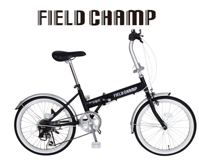 折畳自転車 20インチ MG-FCP206 FDB206S ブラック シマノ製6段ギア搭載 フィールド・チャンプ