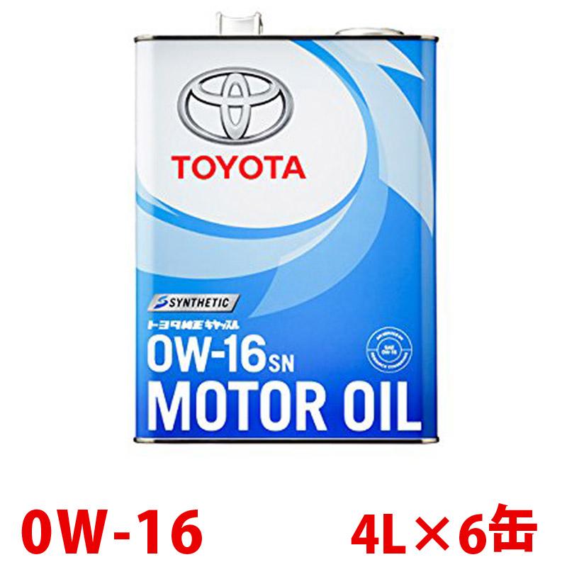 トヨタ TOYOTA 純正 キャッスル エンジンオイル 0W-16 0W16  4L×6缶セット ガソリン車用オイル 08880-12105