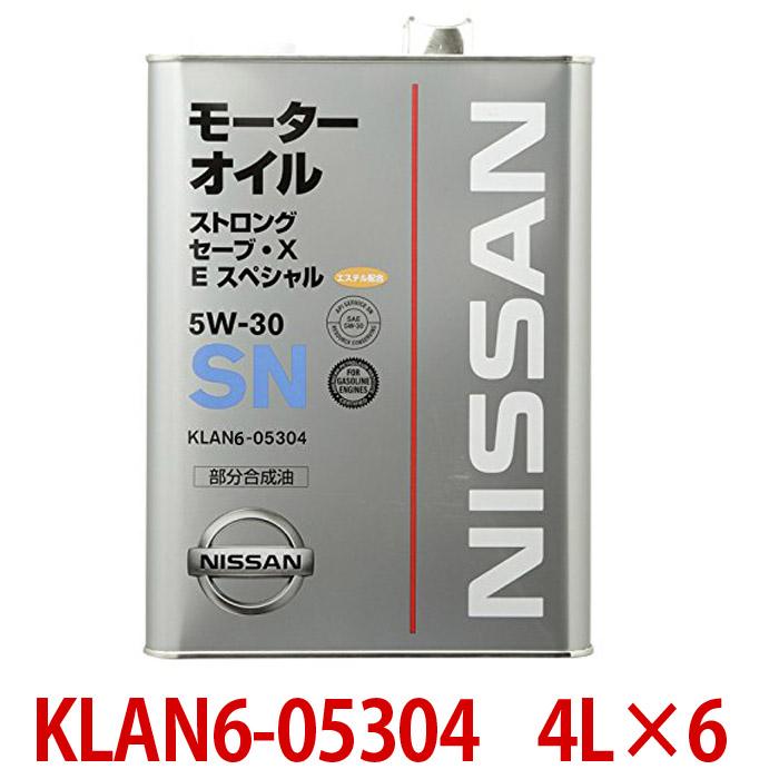 省燃費 化学合成油 Mobil1 5W-30 5W30 SN PLUS 4L 5W-30推奨車 4L×6 1ケース エンジンオイル 燃費 モービル1