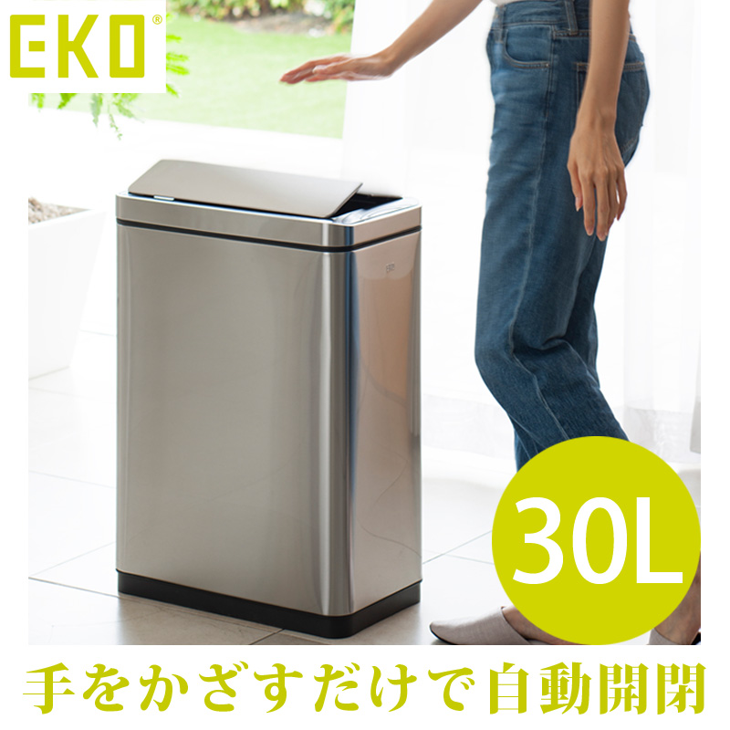 ゴミ箱 ダストボックス フタ付き EKO ニューファントム 30L EK9287 スリムで オシャレ キッチン 生ごみ オムツ 臭い センサーでふたが自動開閉