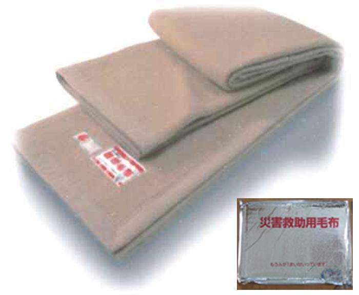 難然エコ 織毛布 1ケース10枚入り 日本防災協会防炎認定品