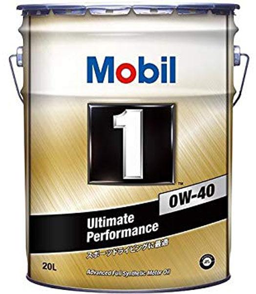 モービル1 Mobil1 0W-40 0W40 20L ベンツ VW 承認 高性能スポーツ ターボ 化学合成油 エンジンオイル 究極のパフォーマンス