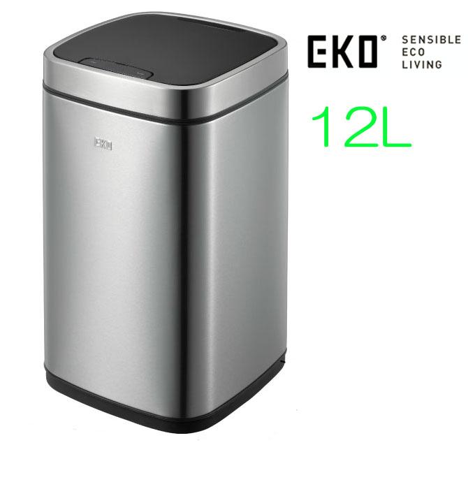 ゴミ箱 ダストボックス フタ付き EKO エコスマートセンサービン 12L EK9288 スリムで オシャレ キッチン 生ごみ オムツ 臭い センサーでふたが自動開閉