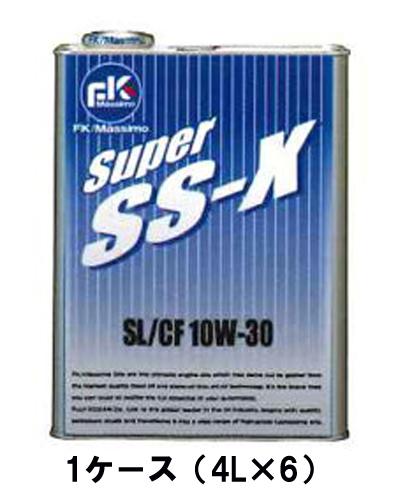 FKマッシモ スーパーSS-X 10W-30 10W30 SL/CF 4L 鉱物油 1ケース(4L×6)