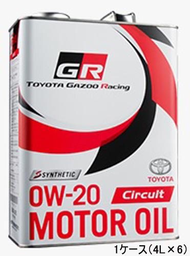 トヨタ純正 GRモーターオイル Circuit 0W20 0W-20 1ケース(4L×6) TOYOTA GAZOO Racing モータースポーツ サーキット