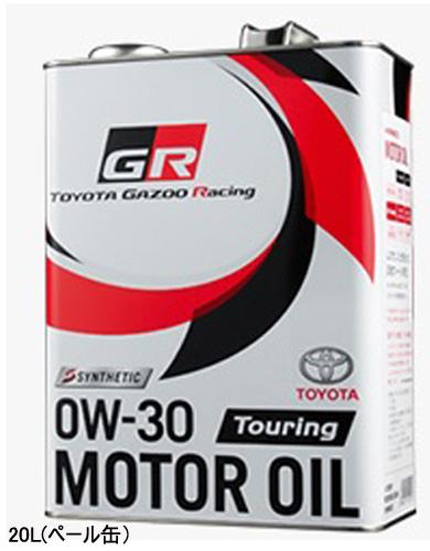 トヨタ純正 GRモーターオイル Touring 0W30 0W-30 20L ペール缶 TOYOTA GAZOO Racing モータースポーツ ストリート