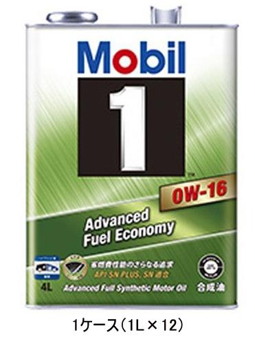 モービル1 0W16 0W-16 SN PLUS SN 1L(1ケース1L×12) Mobil 1 エンジンオイル 合成油 省燃費車 ハイブリッド車