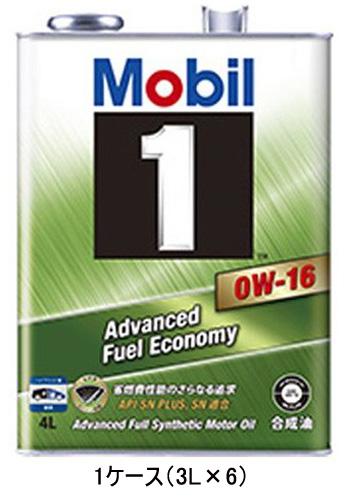 モービル1 0W16 0W-16 SN PLUS SN 3L(1ケース3L×6) Mobil 1 エンジンオイル 合成油 省燃費車 ハイブリッド車