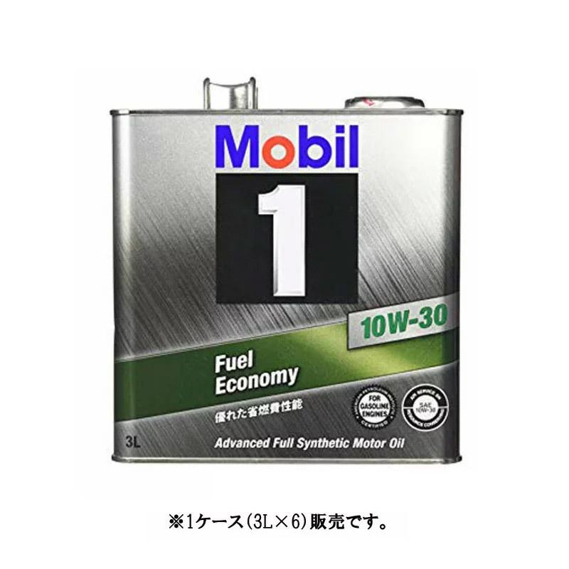モービル1 Mobil1 10W-30 SP/GF-6A 3L 1ケース 3L×6 10W30 省燃費 燃費 ターボ車 化学合成油 エンジンオイル