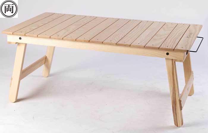 アウトドア インテリア DRYAD ドリュアス 折りたたみテーブル 52-1004NA 天然木
