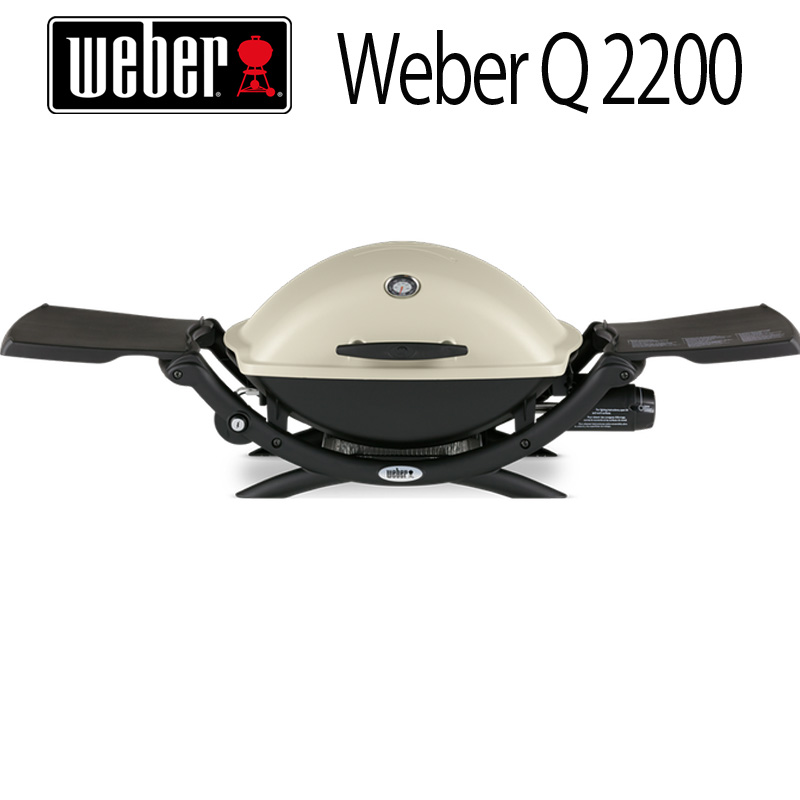 WEBER Q2200 ガス バーベキュー グリル アウトドア 野外 キャンプ おしゃれ 本格派 代引不可