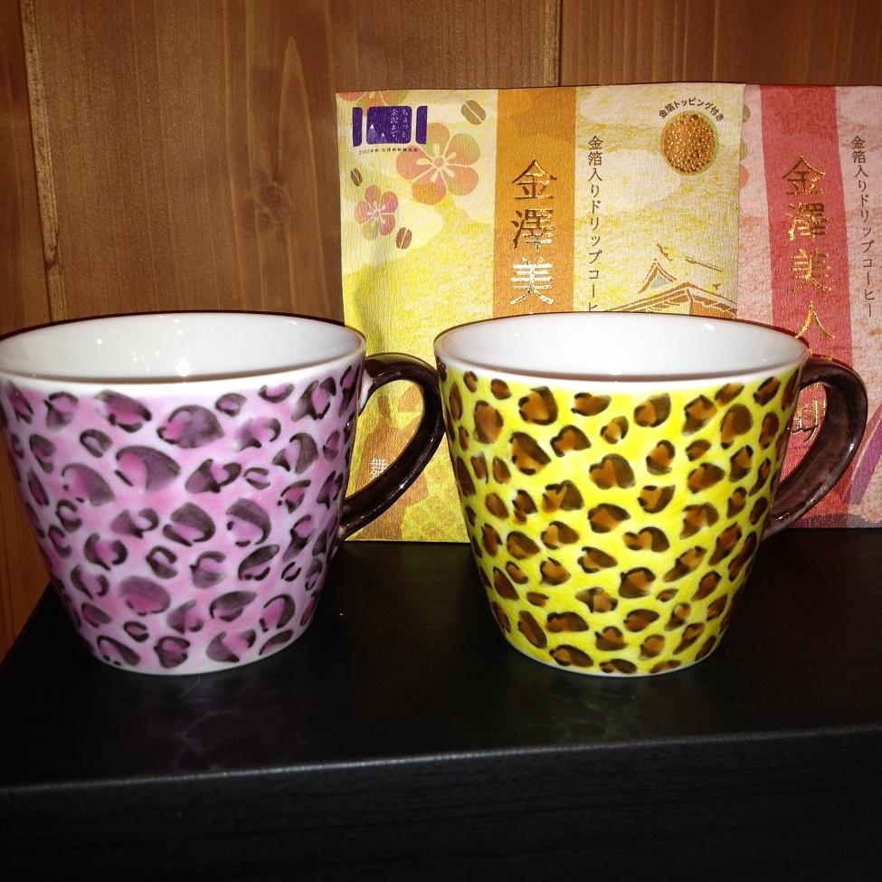 金箔入コーヒー『金澤美人珈琲』&【九谷焼】ペアマグカップ 『ヒョウ柄(黄・ピンク)』