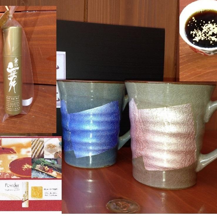 食用『金沢金箔』&【九谷焼】ペアマグカップ *銀彩(青・ピンク)