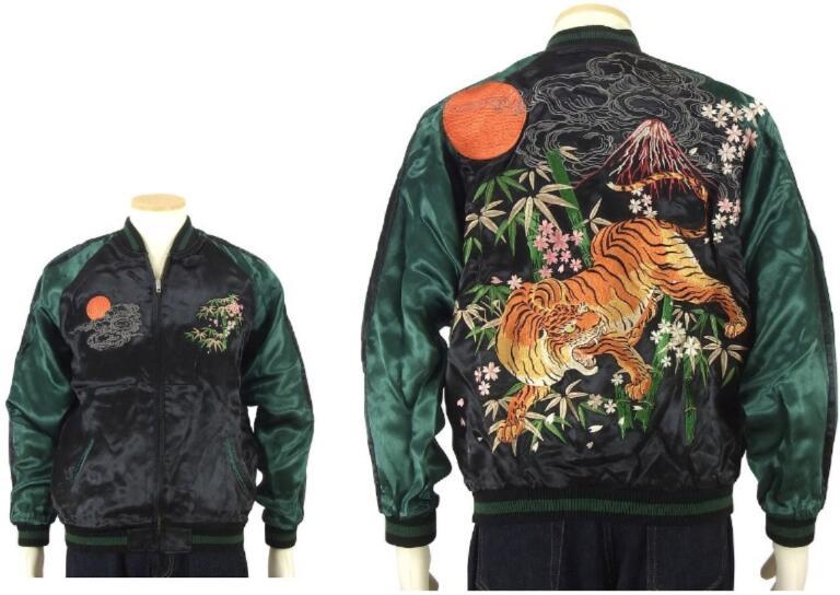 さとり 桜と虎刺繍スカジャン GSJR-017
