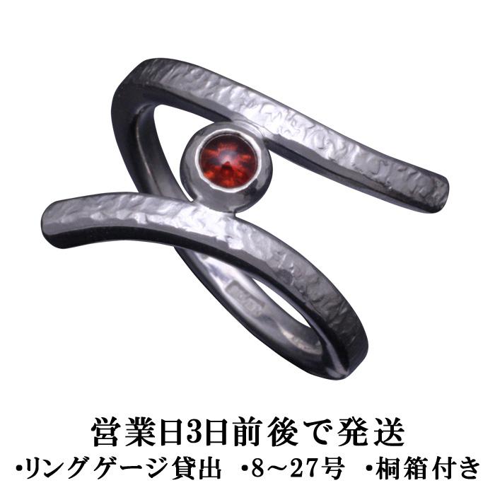 指輪 メンズ シンプル 龍頭 岩石 鎚目 リング ガーネット シルバー 槌目 メンズリング 1月 誕生石 8号~27号