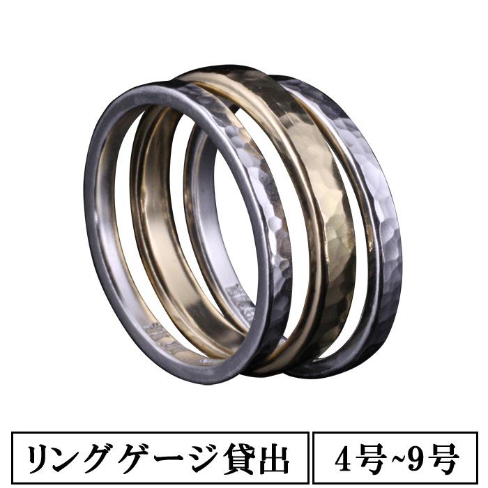 指輪 メンズ 三連 リング シンプル 龍頭 丸 鎚目 リング 幅3mm / 2mm×2 K18 SV ゴールド シルバー 和柄 槌目 おしゃれ 4号~9号