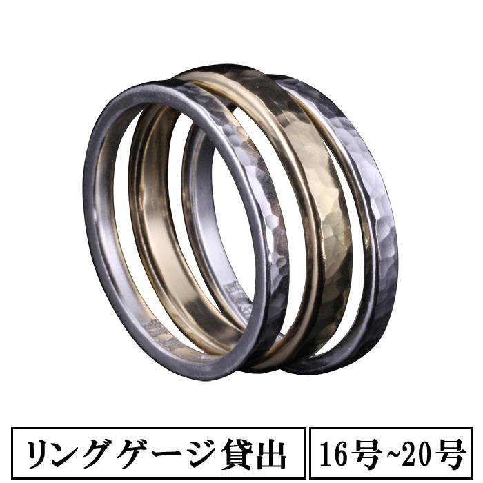 指輪 メンズ 三連 リング シンプル 龍頭 丸 鎚目 リング 幅3mm / 2mm×2 K18 SV ゴールド シルバー 和柄 槌目 おしゃれ 16号~20号