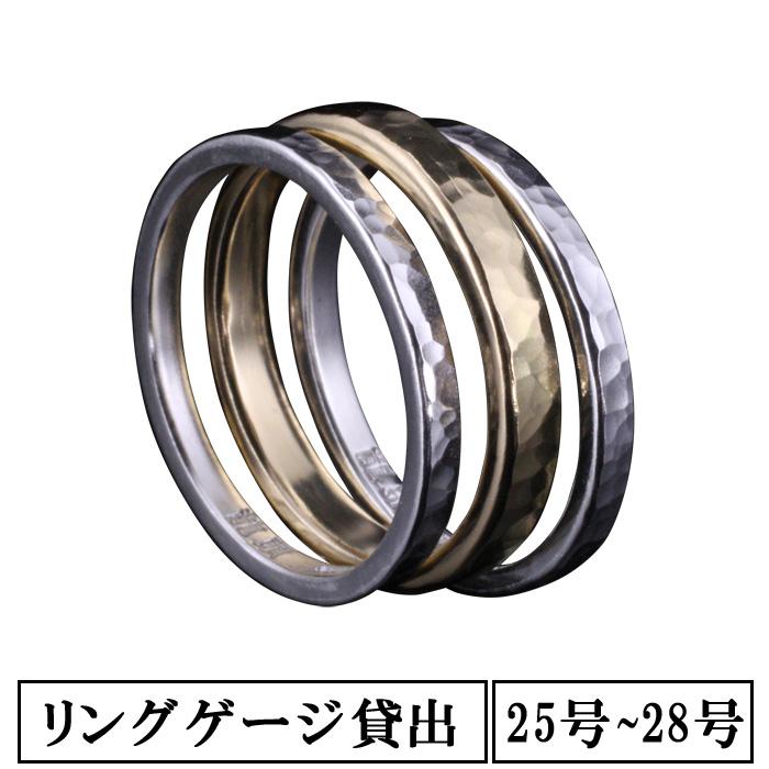 指輪 メンズ 三連 シンプル 龍頭 丸 鎚目 リング 幅3mm / 2mm×2 K18 SV ゴールド シルバー 和柄 槌目 おしゃれ 25号~28号