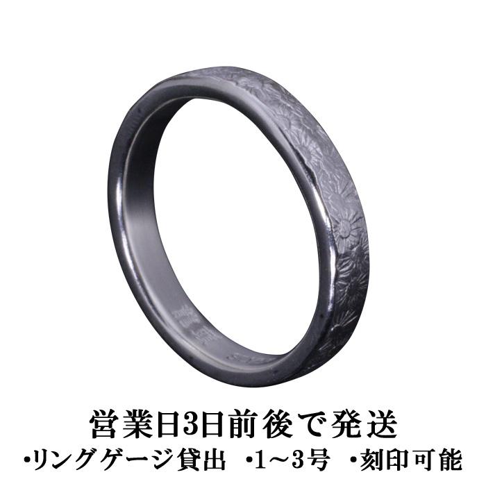 指輪 レディース シンプル 名入れ 刻印 無料 龍頭 小花 鎚目 リング 3mm シルバー 槌目 おしゃれ ペア ペアリング 1号 2号 3号