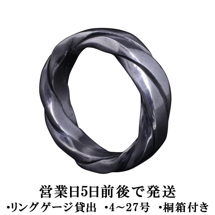 指輪 メンズ シンプル 龍頭 ツイスト リング シルバー 和柄 和風 男性用 ギフト プレゼント 4号 5号 6号 7号 8号 9号 10号 11号 12号 13号 14号 15号 16号 17号 18号 19号 20号 21号 22号 23号 24号 25号 26号 27号