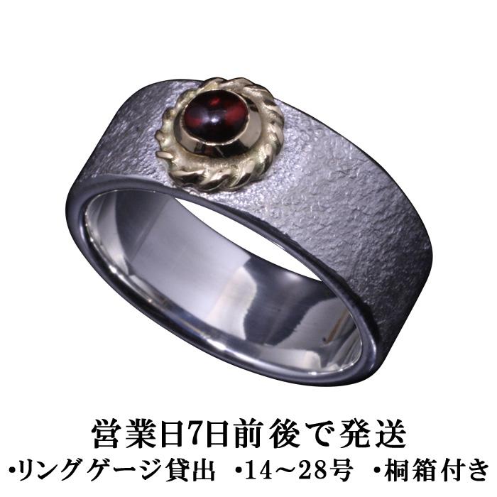 指輪 メンズ シンプル 龍頭 岩石 鎚目 リング 金縄 幅8mm K18 ゴールド シルバー 槌目 14号~28号