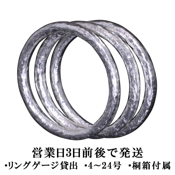 指輪 メンズ シンプル 龍頭 ラウンド岩石 鎚目 シルバーリング 2mm幅 3連 シルバー 槌目 ピンキーリング 細目 細い 華奢 4号~24号