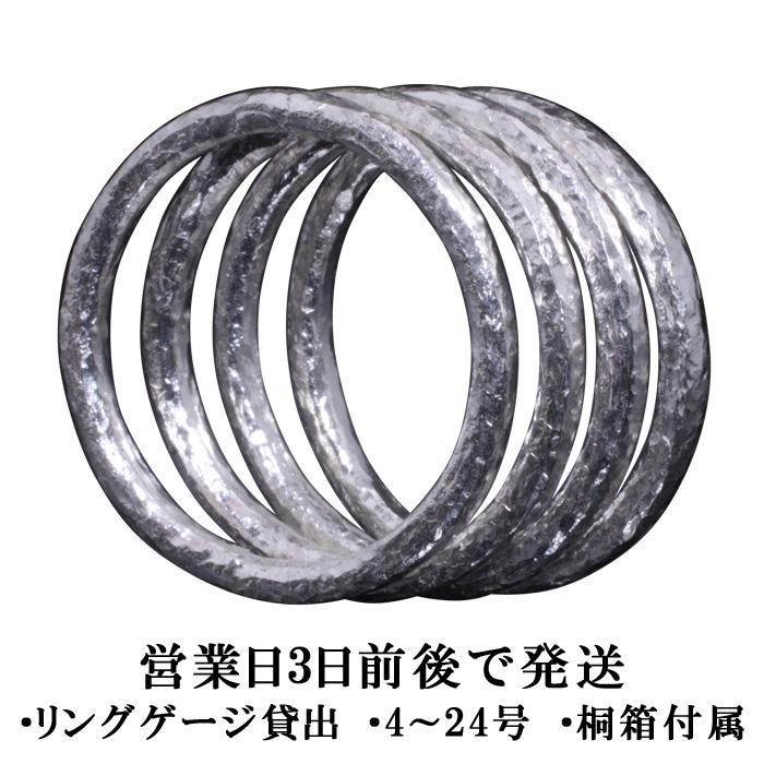 指輪 メンズ シンプル 龍頭 ラウンド岩石 鎚目 シルバーリング 2mm幅 4連 シルバー 槌目 ピンキーリング 細目 細い 華奢 4号~24号