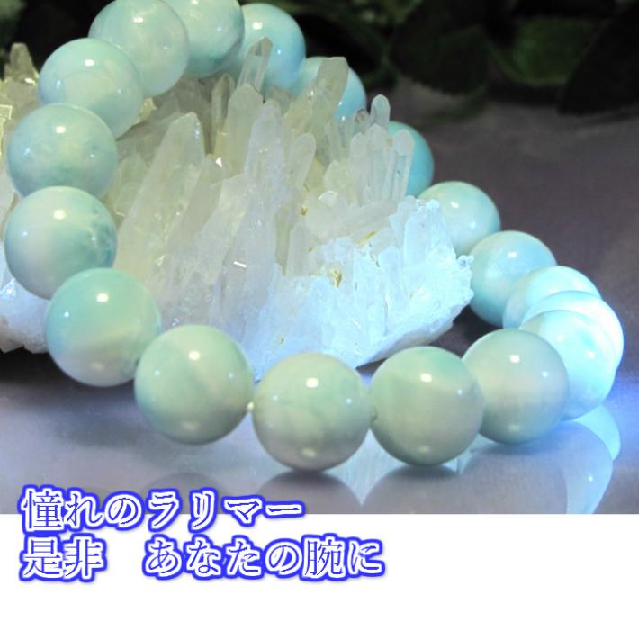 送料無料ラッピングケース付天然石パワーストーン  Ichiryu 龍ブレスレット  ラリマー12mm  18cm