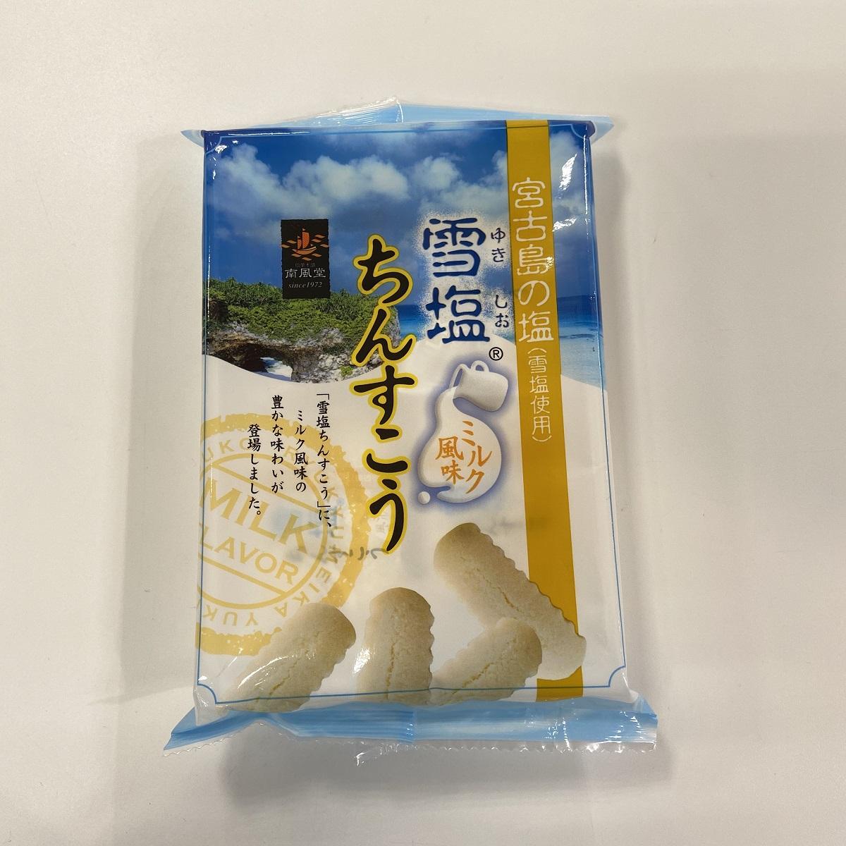 メーカー:南風堂 発売日:2016年07月20日 南風堂 16個 ミルク まとめ買い特価 雪塩ちんすこう 高級品