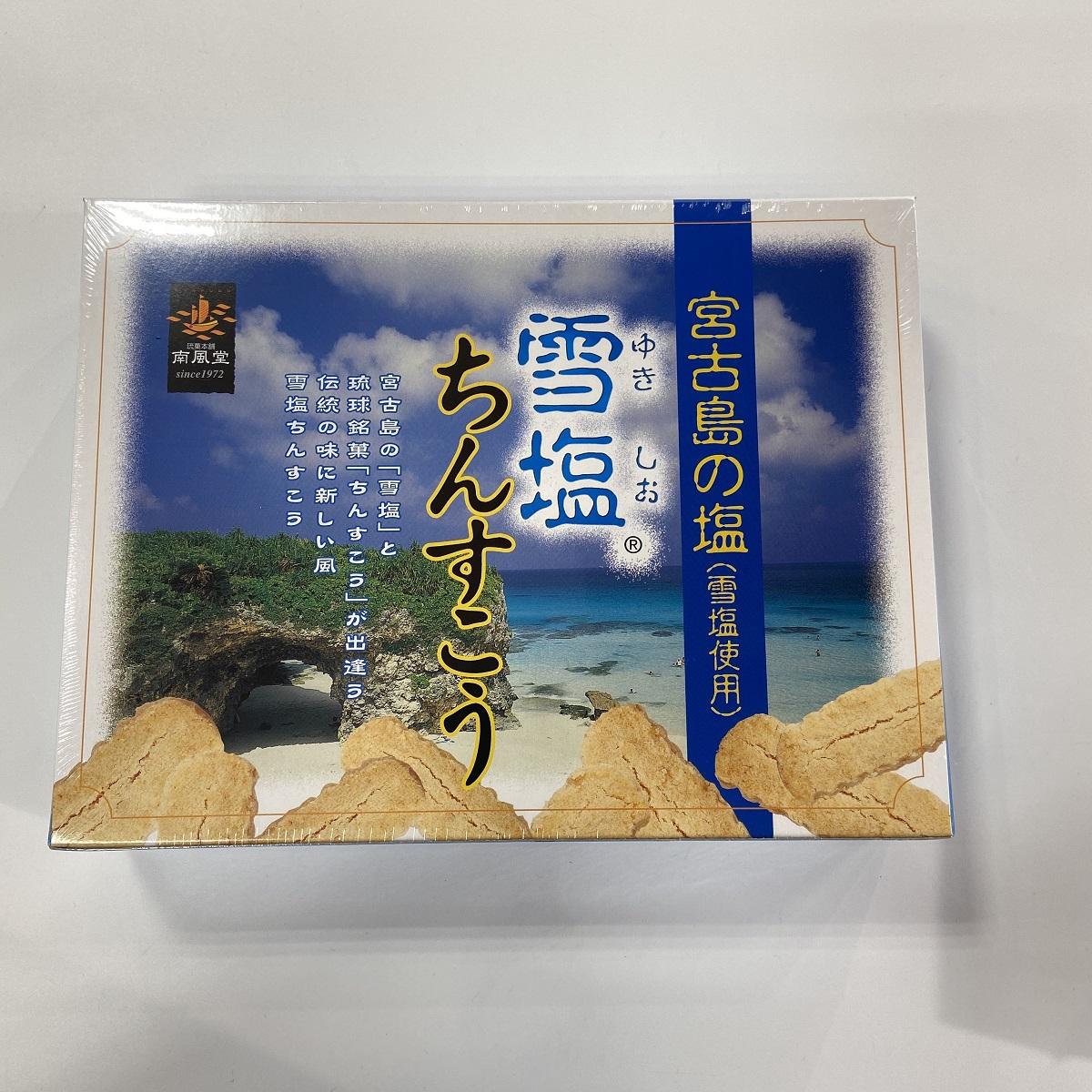 メーカー:沖縄南風堂 発売日: 沖縄南風堂 売れ筋 48個 超歓迎された 大 雪塩ちんすこう