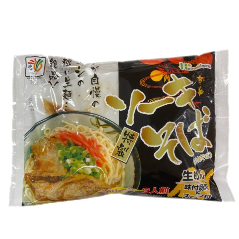 推奨 コシの強い熟成生麺 沖縄土産 ひまわり総合食品 ソーキそば 新作多数 袋入り 2人前