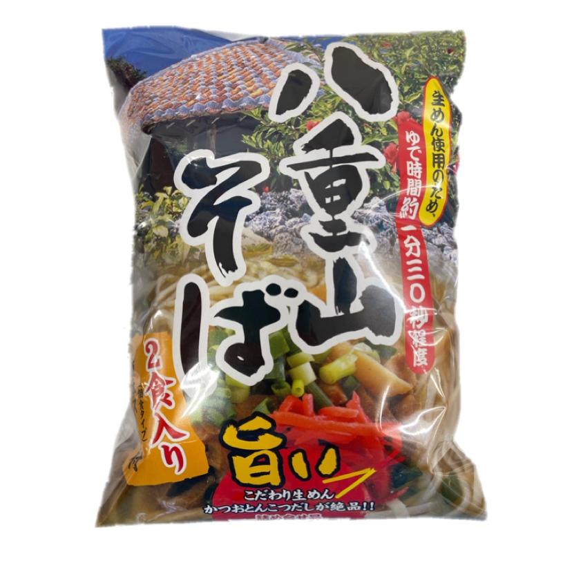 液体スープ付き こだわり生めん 沖縄土産 シンコウ食品 八重山そば 袋入り 割引 2人前 オープニング 大放出セール