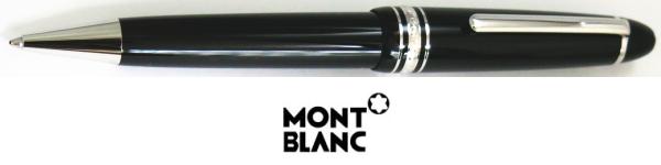 【ボールペン モンブラン 送料無料】マイスターシュテュック プラチナライン ル・グラン P161 ブラック