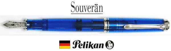 【万年筆 ペリカン 送料無料】M605スーベレーンマリーンブルー「特別生産品」