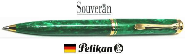 【ボールペン ペリカン 送料無料】K600スーベレーンヴァイブラントグリーン 「特別生産品」