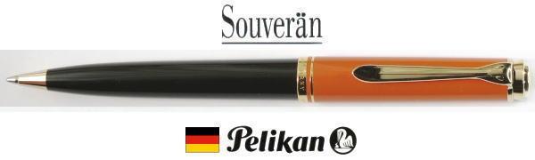 【ボールペン ペリカン 送料無料】スーベレーンK800バーントオレンジ「特別生産品」
