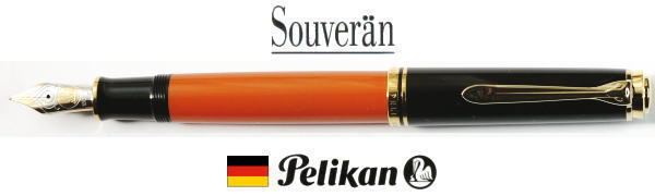 【万年筆 ペリカン 送料無料】スーベレーンM800バーントオレンジ「特別生産品」