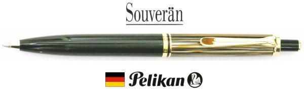 【ボールペン ペリカン 送料無料】スーベレーンK400茶 縞「特別生産品」