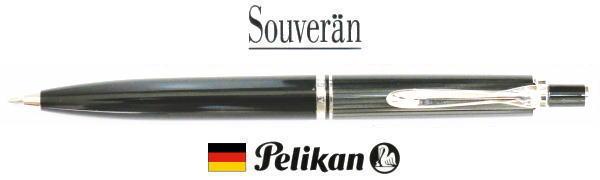 【ボールペン ペリカン 送料無料】スーベレーン K405ブラックストライプ