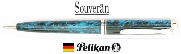 【ボールペン ペリカン 送料無料】K805スーベレーンオーシャンスワール「特別生産品」